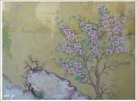 新しい年の始まり 1396年 - テヘランのアルバム