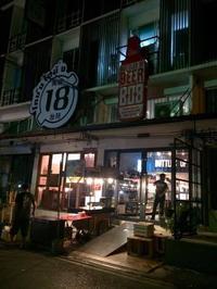 結婚記念日はクラフトビールとバーガー @BOTTLES OF BEER - Bangkok AGoGo
