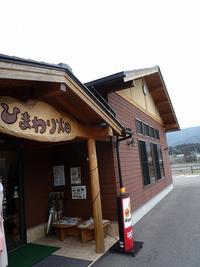 カフェ ひまわり畑 - 西美濃逍遥1