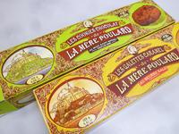 フランス土産のガレットとチョコチップクッキー - 池袋うまうま日記。