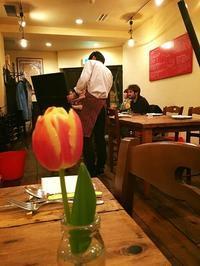 野草と山菜のディナー会 - シニョーラKAYOのイタリアンな生活