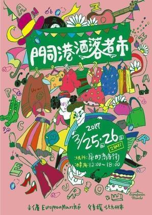 """VANS スニーカー""!!!! - Clothing&Antiques NoT"