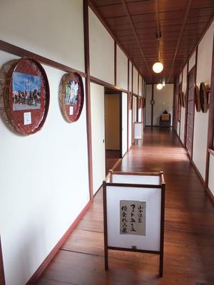 第6回山中温泉フォト575優秀作品展開催! - 酎ハイとわたし