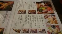 『小魚阿も珍』 - Tea's room  あっと Japan