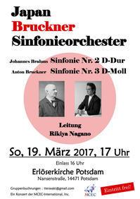 Bruckner 3.& Brahms 2. - べルリンでさーて何を食おうかな?