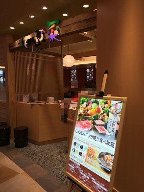 相模原橋本:「アリオ橋本」の2F飲食店いろいろ♪ - CHOKOBALLCAFE