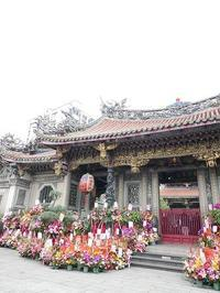 娘と台湾ふたり旅 vol.4 - la fleur ラ・フルール