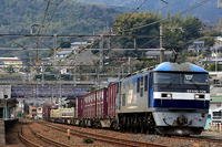 大畠駅通過 EF66-27 - 鉄道原色風景