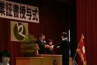 20170324 【町内会】東本町小学校の卒業式 - 杉本敏宏のつれづれなるままに