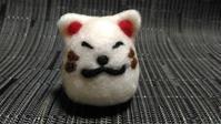 招き猫 - 羊毛フェルト男(羊毛フェルトマン)