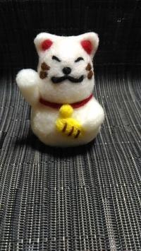 招き猫 続き - 羊毛フェルト男(羊毛フェルトマン)