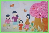 子供の作った桜の貼り絵と - miwa-watercolor-garden