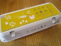 3月25日(土)・・・たつかーむの卵 - 喜茶ゆうご日記  ~すべては誰かのために…