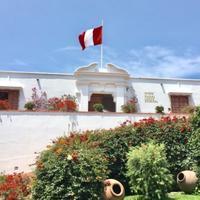 Peru&Bolivia!!! - 「リッタイとウツワ」   Tomomi Kamoshita