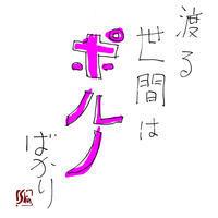 前田画楽堂本舗デザイン商品 17.3.25(1) - 前田画楽堂本舗