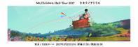 Mr.Children Hall Tour2017 ヒカリノアトリエ - happy time