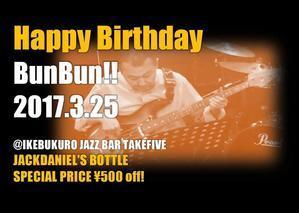 jazz bar TAKE FIVE blog