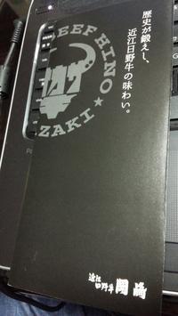 レストラン岡崎 蒲生郡日野町  - やんの日記