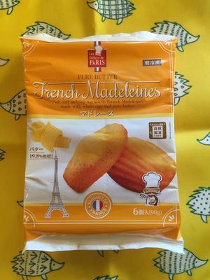 業務スーパー 冷凍 マドレーヌ 6個入り フランス産 - 業務スーパーの商品をレポートするブログ