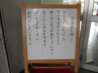 子どもたちへのメッセージ(No.1439)【はじめの一歩】 - 慶応幼稚園ブログ【未来の子どもたちへ ~Dream Can Do!Reality Can Do!!~】