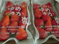 日本から届いたものVol.3  ♡ 大好きなもの、美味しいもの、ハマっているもの - Orchid◇girL in Singapore Ⅱ