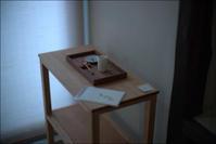 scene1445:「三宅木工房-家具・小物」のギャラリー展示に行ってきた - 自由時間ー至福のひとときー