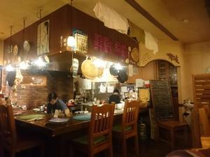 世界で一番地魚を愛する街・八戸 - たねブロ(青森県八戸市種差海岸ブログ)