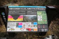 お世話かけっぱなしなキャンプ@歌瀬キャンプ場 -中編- - パピヨン小雪の徒然日記