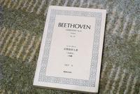 ヨッフムのベートーヴェン - ホンマ!気楽おっさんの蓼科偶感
