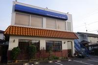 クック De アムール 茨城県牛久市/地域密着型洋食店 - 「趣味はウォーキングでは無い」