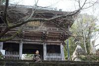 高知の旅:その1〜竹林寺の一言地蔵尊にお礼参り - チャーリーの部屋