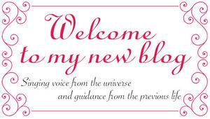 **ようこそ新しいブログへ** - **宇宙からの歌声**