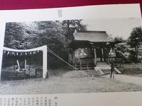 「登川村と田村清考④~宗教~」 - 彩生堂備忘録