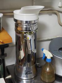 3Dプリンタでクリーンカットミルのホッパーを作った - お茶の水調理研究所