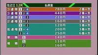 (住之江12R)第58回ホワイトベア競走優勝戦 - Macと日本酒とGISのブログ