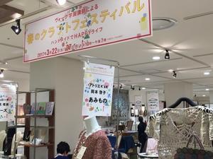 ヴォーグ学園札幌校ブログ