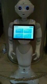 ロボット。 - hotmilkcafe