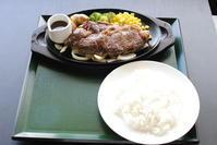 180g 国産牛サーロインステーキ - アカネ73.6