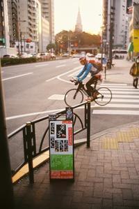 新宿 - ~Patrone‐Photo~