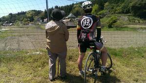 - 自転車コギコギ日記