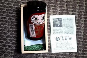 藤枝市からお礼の品が・・・ - 人生、いつでも今が一番だ~