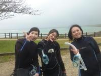 到着日から海へ~♪ ~大度海岸(ジョン万ビーチ)シュノーケリング~ - 沖縄本島最南端・糸満の水中世界をご案内!「海の遊び処 なかゆくい」