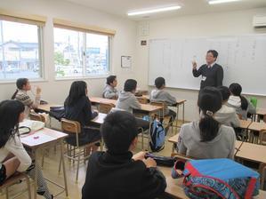 山家道奮闘記(ちくしん朝倉山家道校)