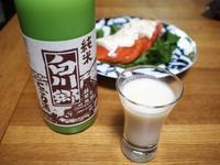 純米にごり酒 「白川郷」 - 某の雑記帳