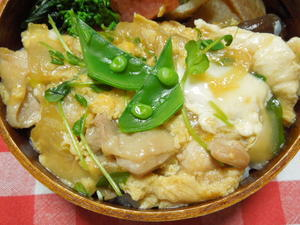 親子丼★(^^♪・・・・・さやちゃん弁当 - 日だまりカフェ