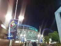 【WBC】オランダVSイスラエル - 野々乃之歌乃