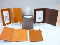 独立して持つ・・カード類入れ - 手縫い革小物 paddy の作品箱