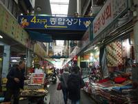 2016.11 江原道・慶尚道の旅part31 西門市場~東大邱駅 - 韓国ホリックかも?