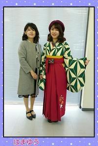 今年度最後の卒業式☆可愛らしいお嬢様方 - 山口下関市の着付け教室*出張着付け     はまゆうスタイル