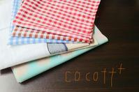 四角い裁断 - cocott+